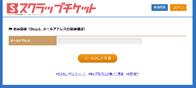step_1_1